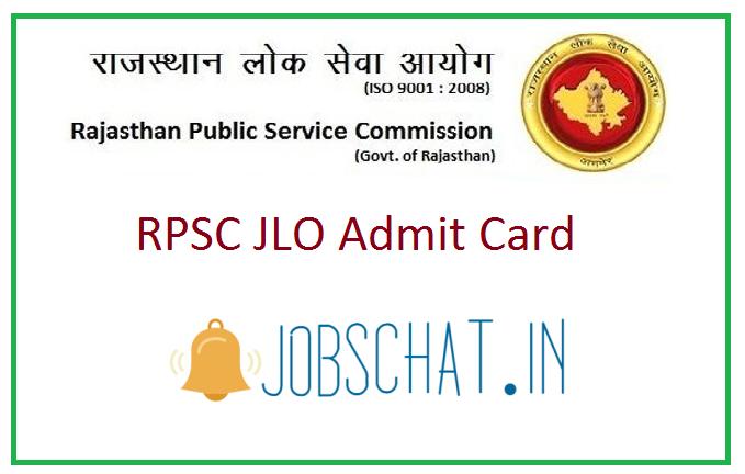 RPSC JLO Admit Card