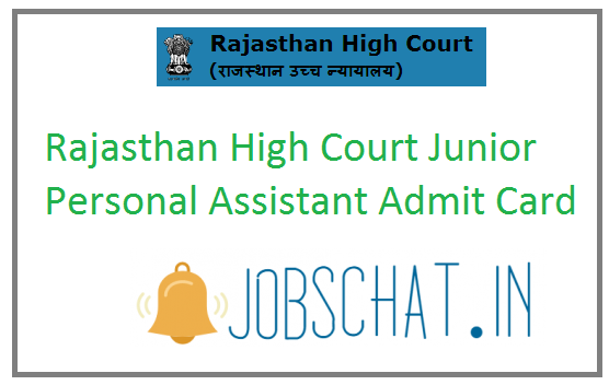 Rajasthan High Court Junior Personal Assistant Admit Card