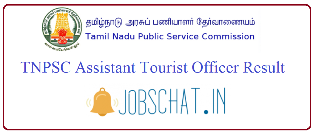 TNPSC Assistant Tourist Officer Result