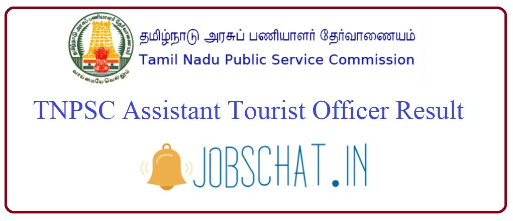 TNPSC Assistant Tourist Officer Result
