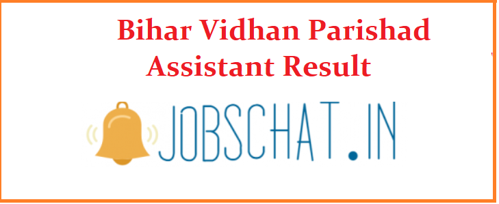 Bihar Vidhan Parishad Assistant Result