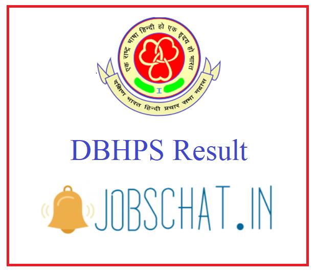 DBHPS Result