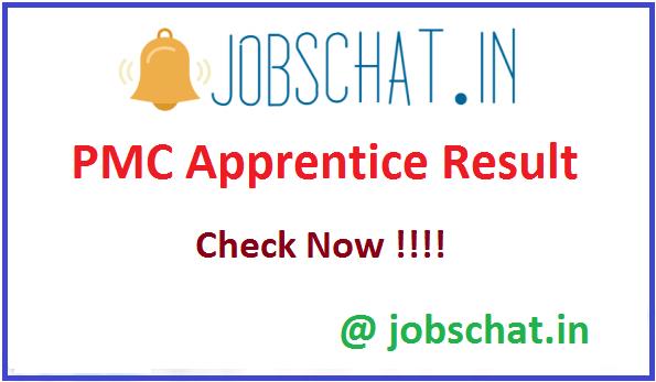 PMC Apprentice Result