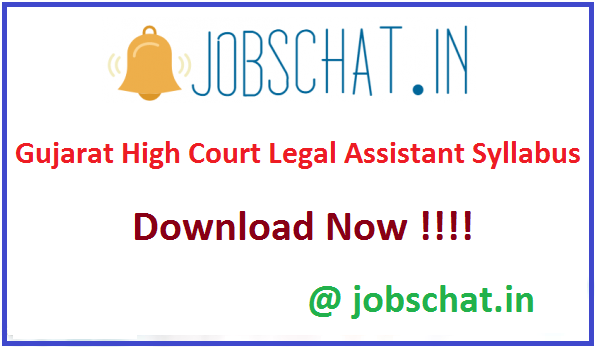 Gujarat High Court Legal Assistant Syllabus
