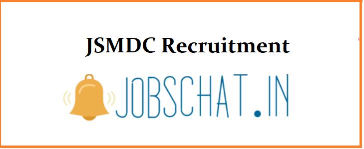JSMDC Recruitment