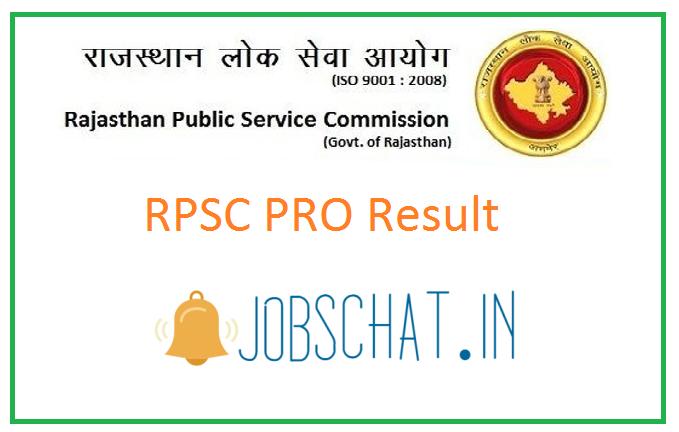 RPSC PRO Result