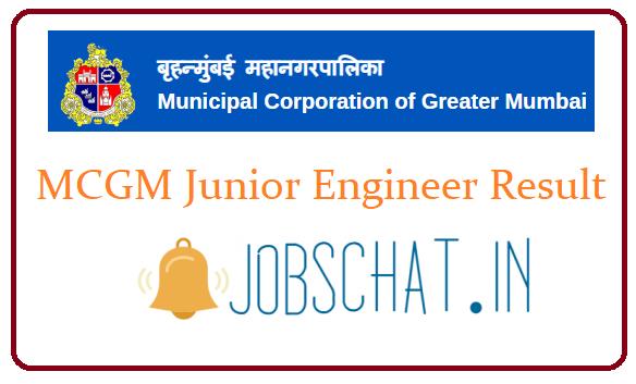 MCGM Junior Engineer Result