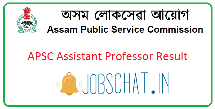 APSC Assistant Professor Result
