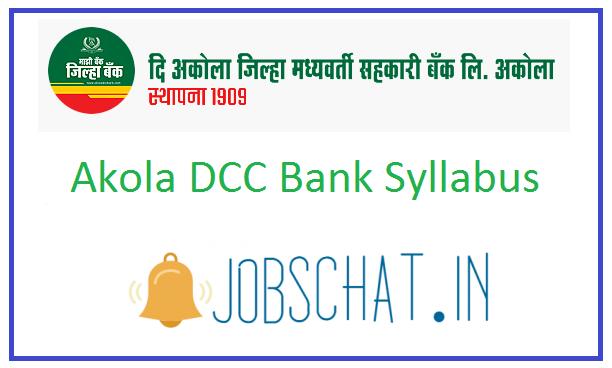 Akola DCC Bank Syllabus