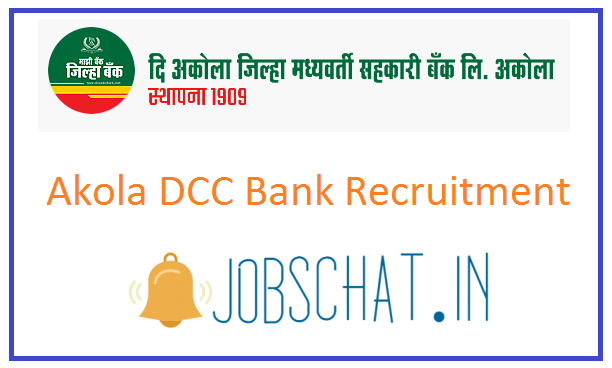 Akola DCC Bank Recruitment