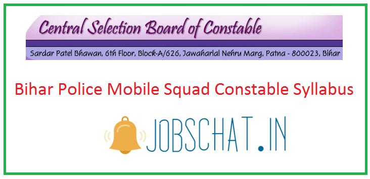 Bihar Police Mobile Squad Constable Syllabus