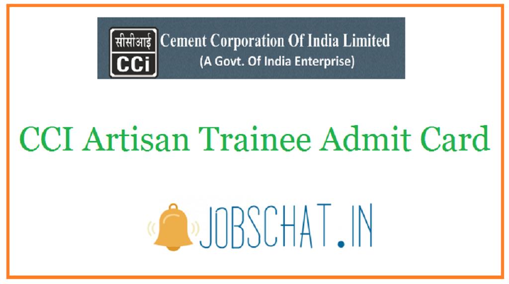 CCI Artisan Trainee Admit Card