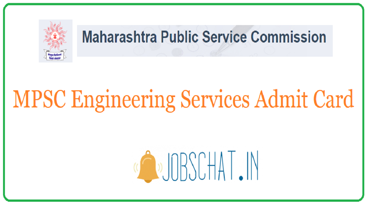 MPSC Engineering Services Admit Card