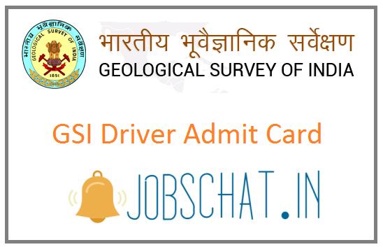 GSI Driver Admit Card
