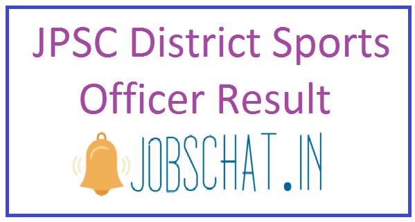 JPSC District Sports officer Result