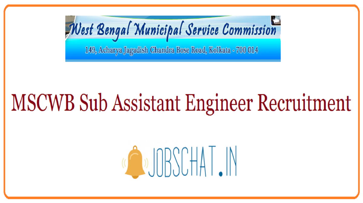 MSCWB Sub Assistant Engineer Recruitment