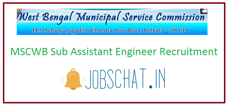 MSCWB Sub Assistant Engineer Recruitment