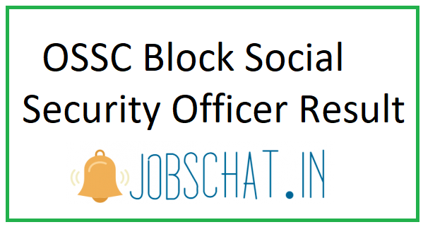 OSSC Block Social Security Officer Result