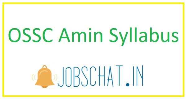 OSSC Amin Syllabus