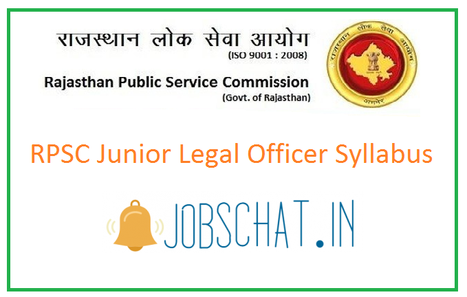 RPSC Junior Legal Officer Syllabus