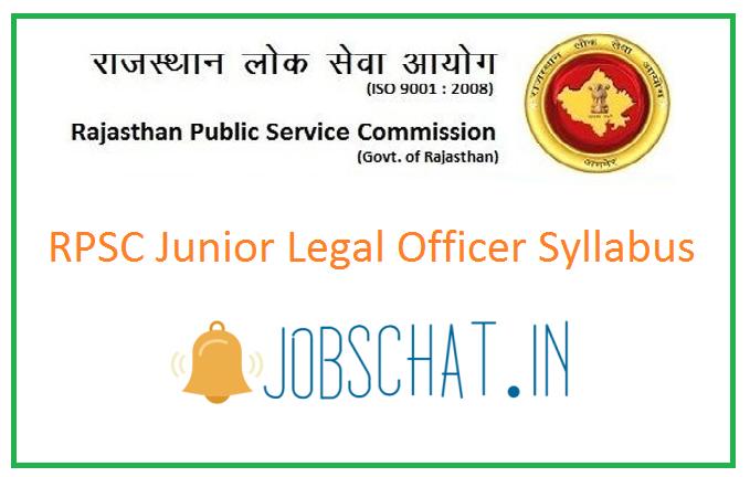 RPSC Junior Legal Officer Syllabus