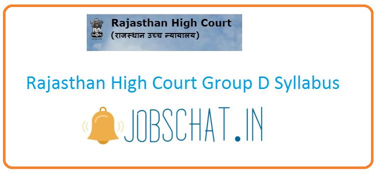 Rajasthan High Court Group D Syllabus