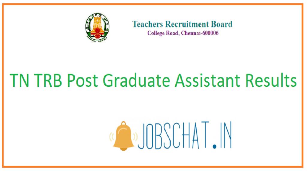 TN TRB Post Graduate Assistant Results
