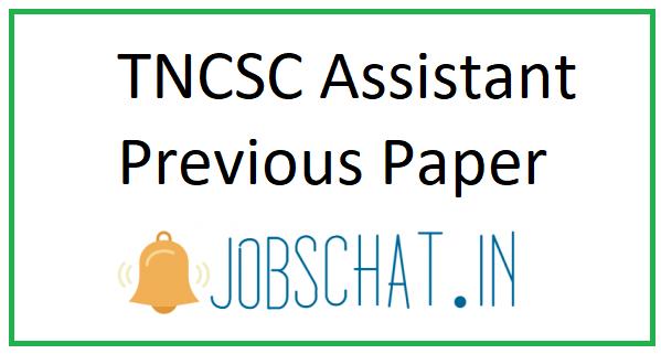 TNCSC Assistant Previous Papers