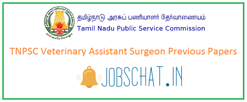 TNPSC Veterinary Assistant Surgeon Previous Papers