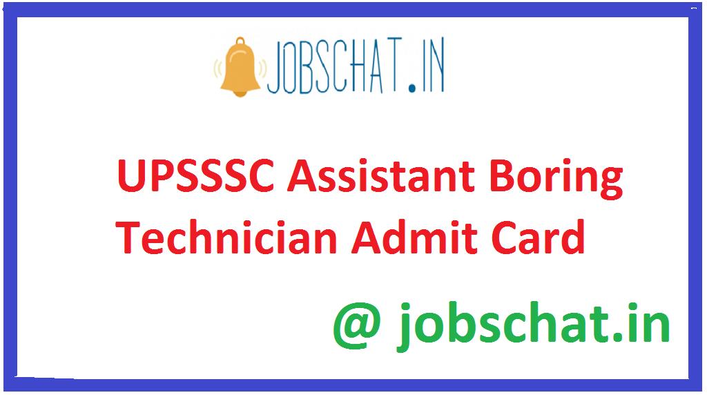 UPSSSC Assistant Boring Technician Admit Card
