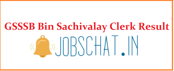 GSSSB Bin Sachivalay Clerk Result