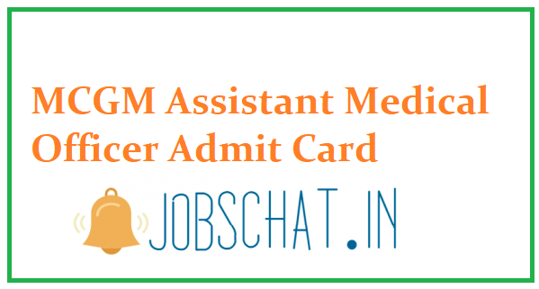MCGM Assistant Medical Officer Admit Card