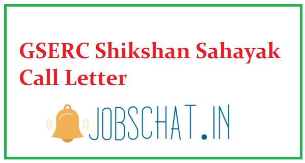 GSERC Shikshan Sahayak Call Letter