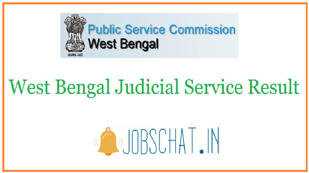 West Bengal Judicial Service Result