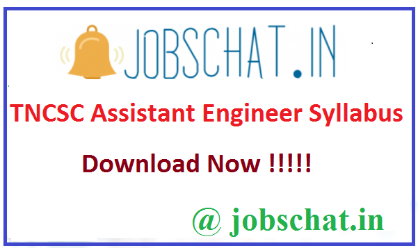 TNCSC Assistant Engineer Syllabus