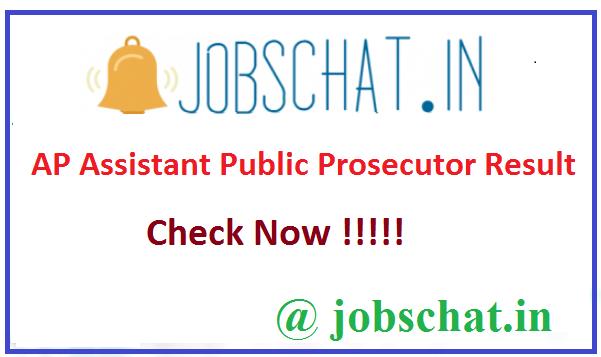 AP Assistant Public Prosecutor Result