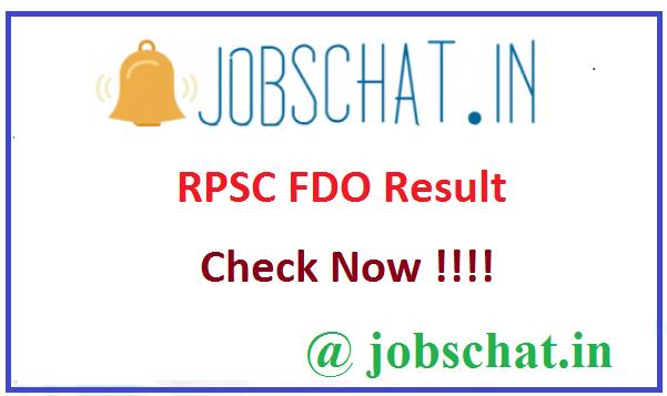 RPSC FDO Result