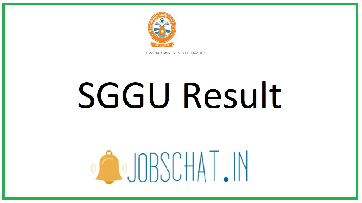 SGGU Result