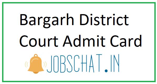 Bargarh District Court Admit Card