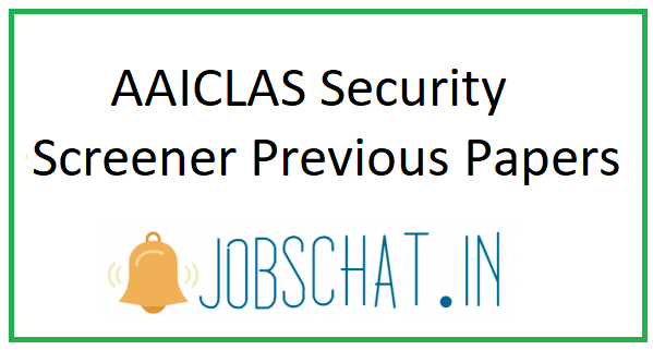 AAICLAS Security Screener Previous Papers