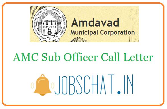 AMC Sub Officer Call Letter