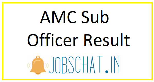 AMC Sub Officer Result