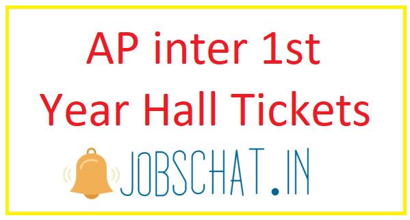 AP inter 1st Year Hall Tickets