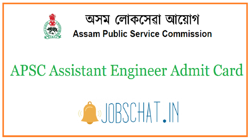 APSC Assistant Engineer Admit Card