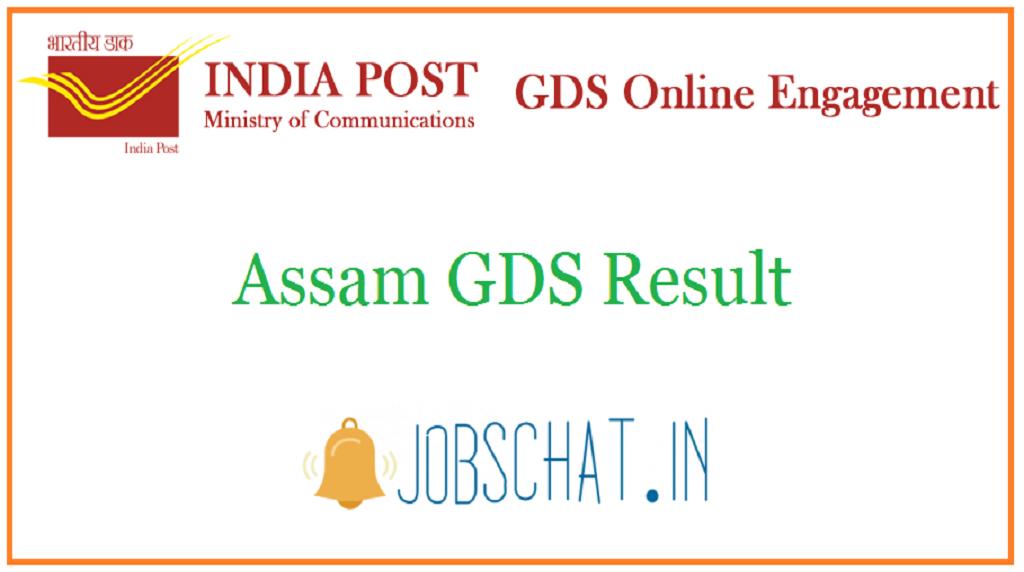 Assam GDS Result
