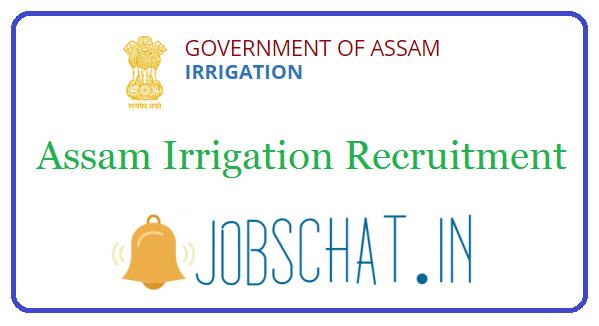 Assam Irrigation Recruitment