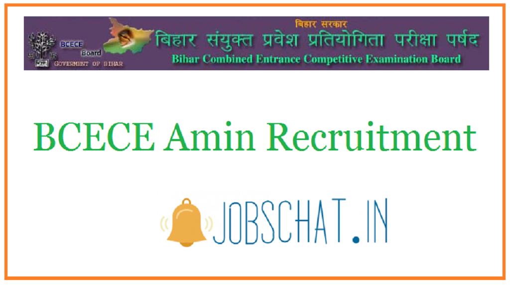 BCECE Amin Recruitment