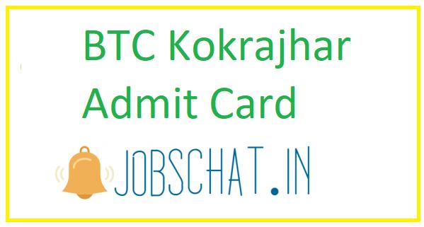 BTC Kokrajhar Admit Card