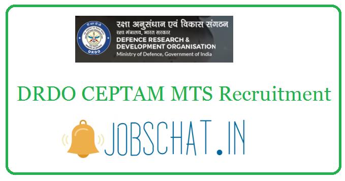 DRDO CEPTAM MTS Recruitment