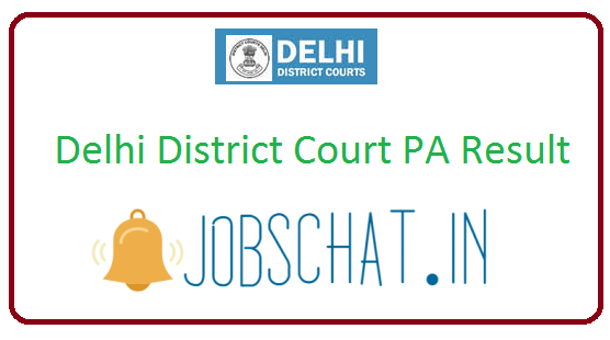 Delhi District Court PA Result